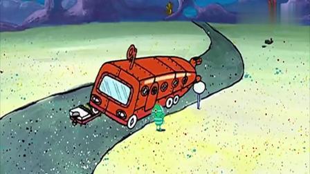 泡芙想到海绵宝宝开车惹祸的情景,安慰自己不要担心