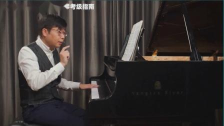 王遒 教授 讲解音协考级八级《车尔尼 练习曲Op.740 No.29》视频来源于:公益直播-钢琴考级指南