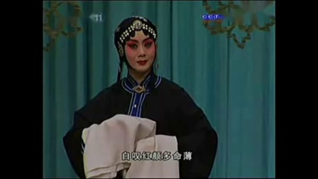浣纱记-000-于李.wmv