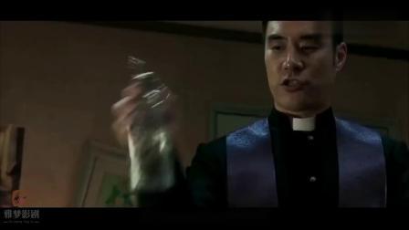 一部韩国惊悚电影,父亲被恶魔附身家人都不放过,尺度过大被禁播