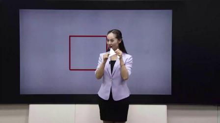 三年级数学上册 第三单元《长方形和正方形》长方形和正方形的认识#T62778