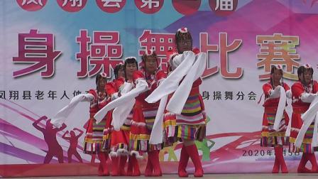 凤翔县第一届操舞比赛、舞蹈《我祝祖国三杯酒》演出:页西舞出健康舞蹈队2020年8月5日