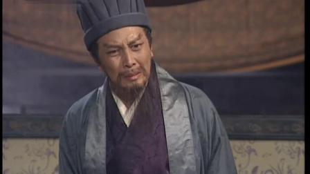 三国演义片段《挥泪斩马谡》