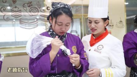 南阳新东方烹饪学校烘培蛋糕 西点实操