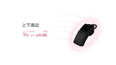 华为手环 B6-如何听音乐?