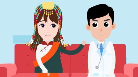 黄南州(黄南藏族自治州中级人民法院动画)