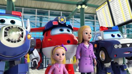 超级飞侠:女孩的行李丢了,直接来警卫室看监控,最后真找到啦
