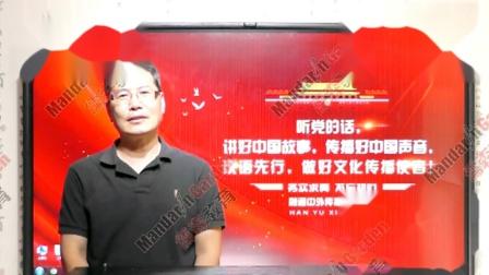 对外汉语培训 坚定走文化传播之路