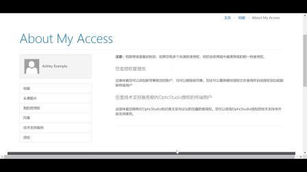 如何注册、使用Myzemax以及Myzemax可以提供的服务简介