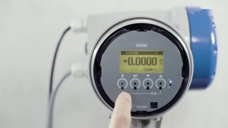 科隆质量流量计OPTIMASS 2400开箱、安装、调试视频