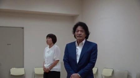 【万物灵长的人类原本的样子】上江洲.義秀2020.07.14