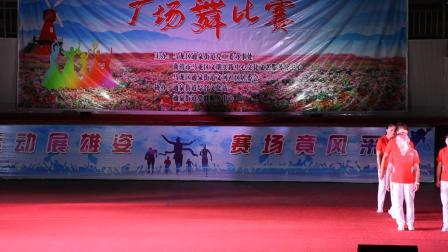 马龙区通泉街道文河社区广场舞 沒有就沒有新中国