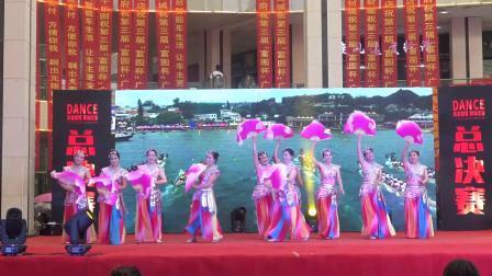 泗洪县中华情喜洋洋艺术团舞蹈《赛龙舟》