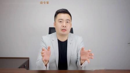 新管理陈宝老师:什么是绩效?(企业培训)