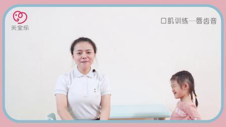 孩子语言迟缓怎么办?语言迟缓培训机构推荐
