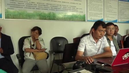 热烈欢迎贵州省赫章县人民扶贫办技术合作社前往云萍农业开发公司光临学习