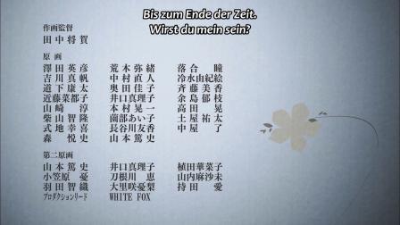 未闻花名-secret base~君がくれたもの~(德语字幕)