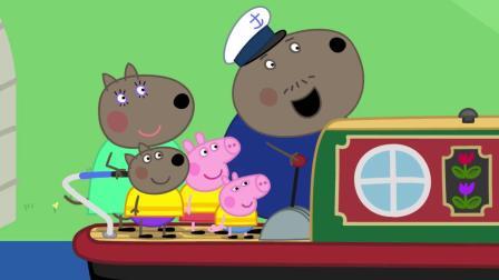 小猪佩奇:狗爸爸开船带孩子们去玩,这一路太刺激了,还有阀门呢