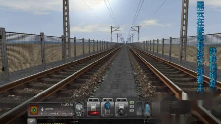 和谐中国模拟火车视频集兰新线DF4B25G原色终结篇