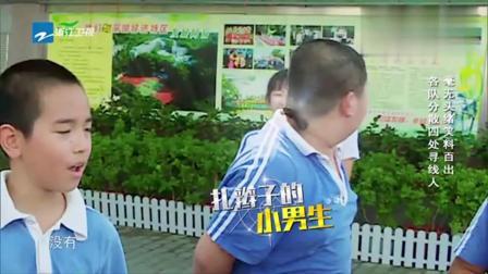 奔跑吧兄弟:12岁小学生的身高比王祖蓝还高,还要去比划,杨颖看见大笑