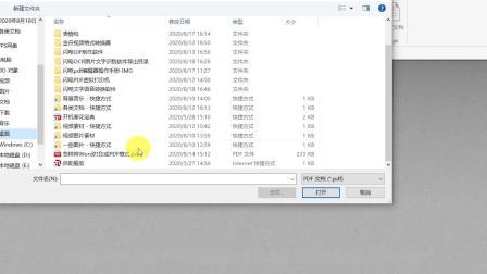 怎么提取PDF文件中的图片?—江下办公
