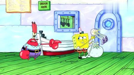 海绵宝宝:章鱼哥变成小章鱼,调皮倒怪惹怒客人,蟹老板生气了