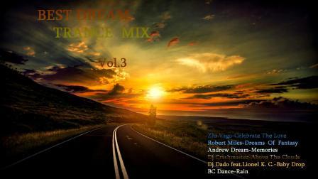 Best Dream Trance Mix vol 3