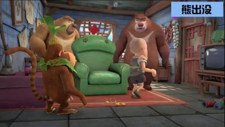 熊出没:吉吉送给光头强心形饼干,看到出处立马吐了