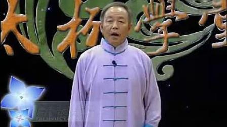 49式武当太极剑分段教学五