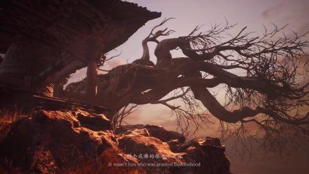 游戏新作《黑神话:悟空》实机演示
