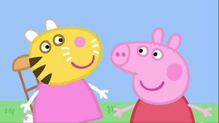 小猪佩奇:猪爸爸真厉害,用两个绿色气球,给乔治做了个恐龙!