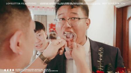 Aug. 20th 2020 | 婚礼即时剪辑 | 情书影像工作室 | 爱芙婚礼策划