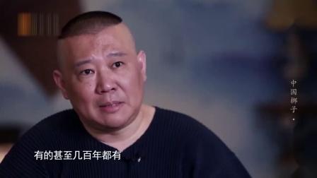 纪录片《中国梆子》第一集 声起北方