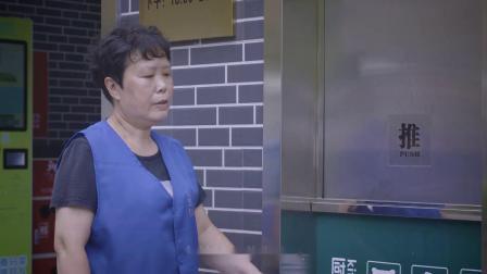 """九州之中看郑州!垃圾分类""""新时尚""""短片正式发布"""