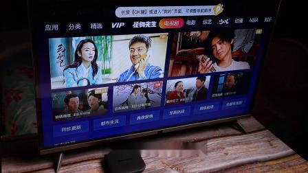 2020电视盒子排行榜出炉,五款旗舰电视盒子详细对比评测