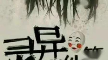 灵异簿-小北&浅浅-1.四楼