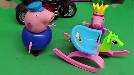 猪爷爷给乔治买了小木马,佩琪想玩猪爷爷却不让,猪爷爷可不能偏心啊