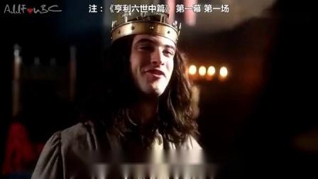 英语口语听力学习资料《空王冠:玫瑰之战》预告片三则合并