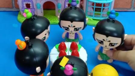 葫芦娃们过生日,准备了蛋糕,蛋蛋哥给唱了生日歌