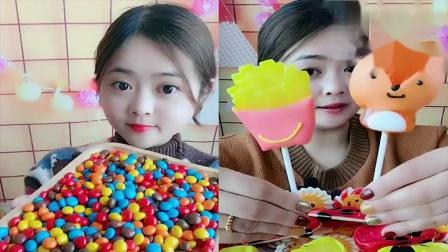 小姐姐直播吃:彩色糖果薯条棒棒糖,一口超过瘾