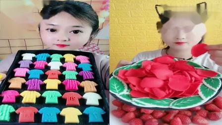 萌姐吃播:彩色球衣玫瑰花瓣,各种颜色任意选