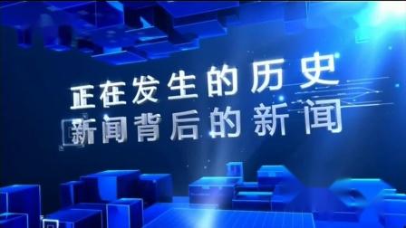 CCTV6(央视电影频道)换台标后首次转播CCTV1/CCTV13《新闻调查》片头片尾(台标重合)(下级标志变灰)(2020年4月4日)