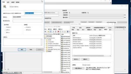 林阳域计算机扫描与管理系统软件连接身份验证类型介绍