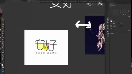 【平面设计系统教程】logo设计技巧logo设计步骤logo设计理论+实战