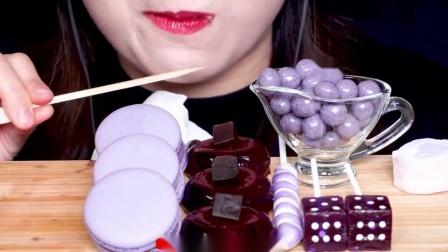"""韩国ASMR吃播:""""紫色面条果冻+马卡龙+骰子糖+棉花糖"""",吃得真馋人"""