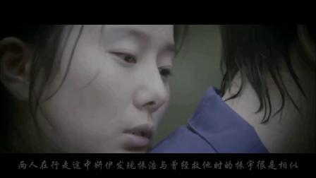 韩国电影《秘密爱》弟弟爱上嫂子,两人雨中鼓掌,气醒植物人哥哥