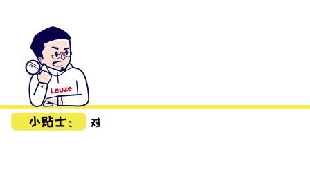 劳易测-安全百科第一期什么是机械安全标准