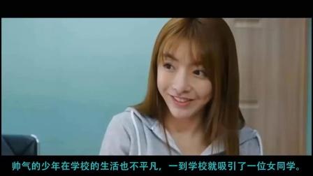 韩国电影,青春懵懂少年寄宿在朋友的姐姐家中,不知不觉....