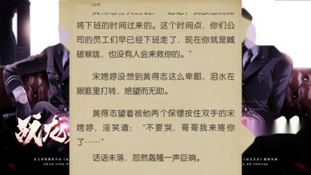 小说《战龙无双》陈宁宋娉婷全文免费阅读