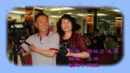 """舞蹈《我和我的祖国》-由博山区文化和旅游局举办的2020年""""我们的中国梦,文化进万家""""博山中青年歌舞剧团走进山头镇万松山社区鼓浪屿小镇演出(21)"""